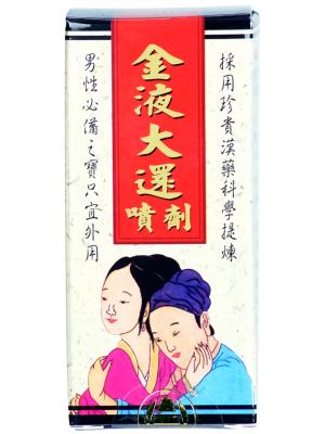 Gum Yak Dai Wan Spray